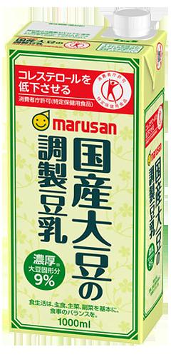 国産大豆の調製豆乳